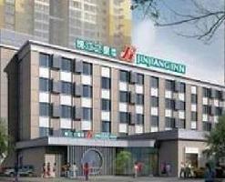 Hotel Jinjiang Inns - Beijing Liujiayao