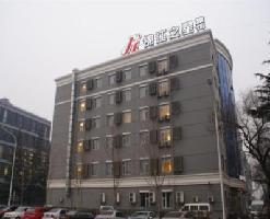 Hotel Jinjiang Inn Beijing Jiuxianqiao