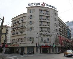 Hotel Jinjiang Inn - Shanghai Henglong Plaza
