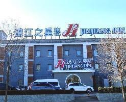 Hotel Jinjiang Inns - Beijing Houhai