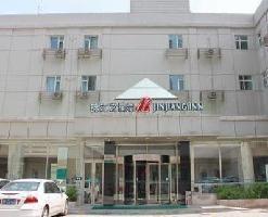 Hotel Jinjiang Inn Beijing - Xizhimen
