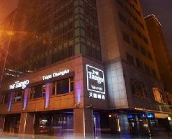 Tango Hotel - Taipei Changan
