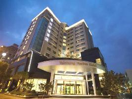 Taichung Harbor Hotel