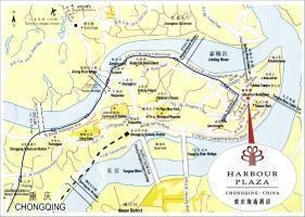 Hotel Harbour Plaza Chongqing