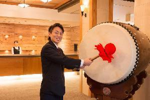 Hotel Honjin Hiranoya Bekkan
