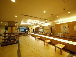Hotel Route-inn Grantia Fukuyama Spa Resort