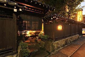 Hotel Hodakaso Yamanoiori