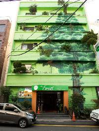 Hotel The Forest Hostel & Guesthouse