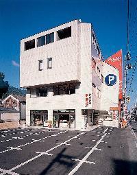 Hotel Tsuruya Ryokan