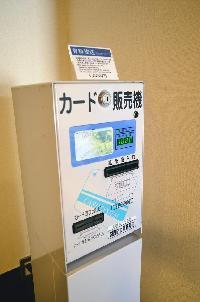 Hotel Unizo Inn Sendai