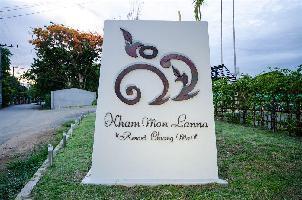 Hotel Kham Mon Lanna Resort Chiang Mai
