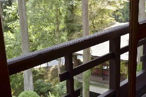 Hotel Yunoshimakan