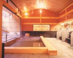 Hotel Koyasan Onsen Fukuchiin