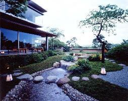 Hotel Seizan Yamato